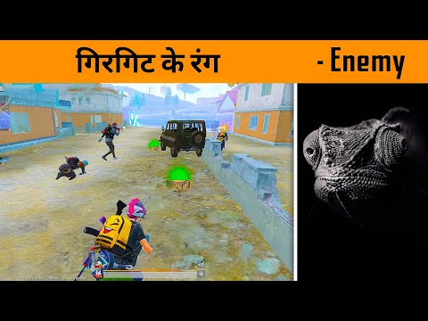 😤 New Types of Enemies Update in PUBG Mobile - How to take rotation against a team in Erangel 2.0