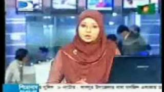 Bangladesh Islami Chhatra Shibir Leader Killed by Chhatra League