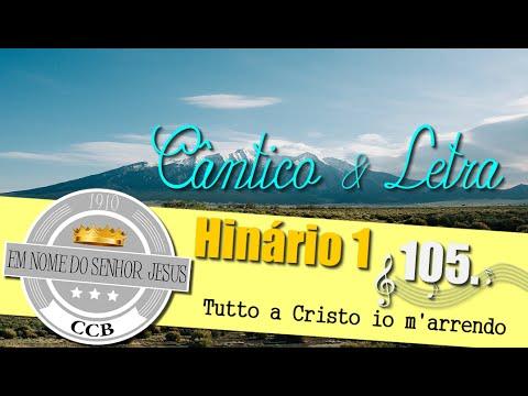 Todo a Cristo me entrego ♪♫♫ [Italiano] Hino 105. Hinário 1 CCB - Cântico e Letra - [HD]