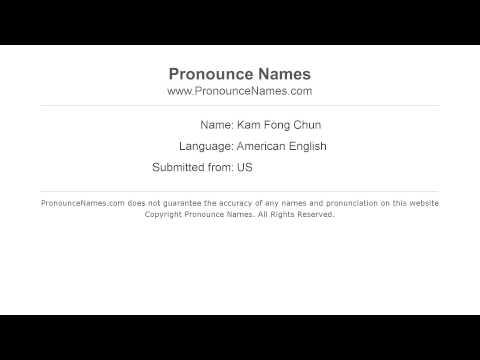 How to pronounce Kam Fong Chun (American English/US)  - PronounceNames.com