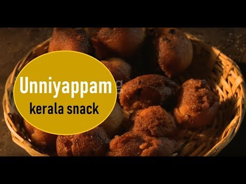 How to make Unniyappam, a Sweet dish of Kerala