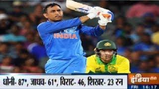 India wins historic ODI bilateral series against Australia