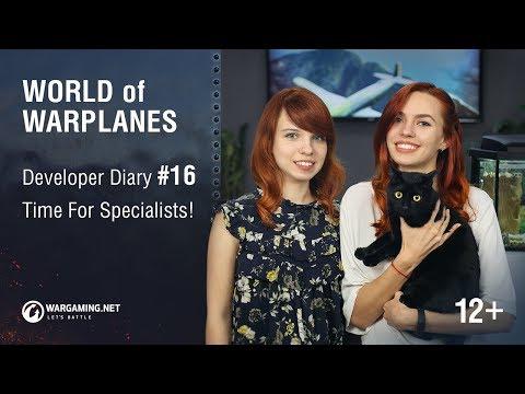 World of Warplanes - Developer Diary #16