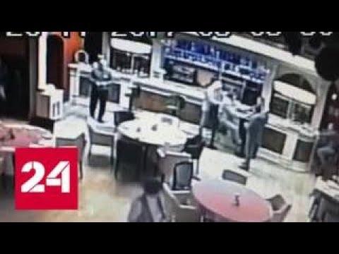 Кубанское Чикаго: что стало истинной причиной тройного убийства в ресторане Армавира? - Россия 24