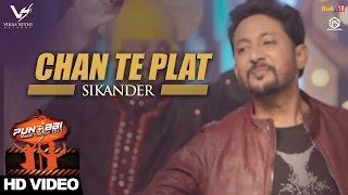 Chan Te Plat || Sikander || Punjabi Music Junction 2017 || VS Records || Latest Punjabi Song