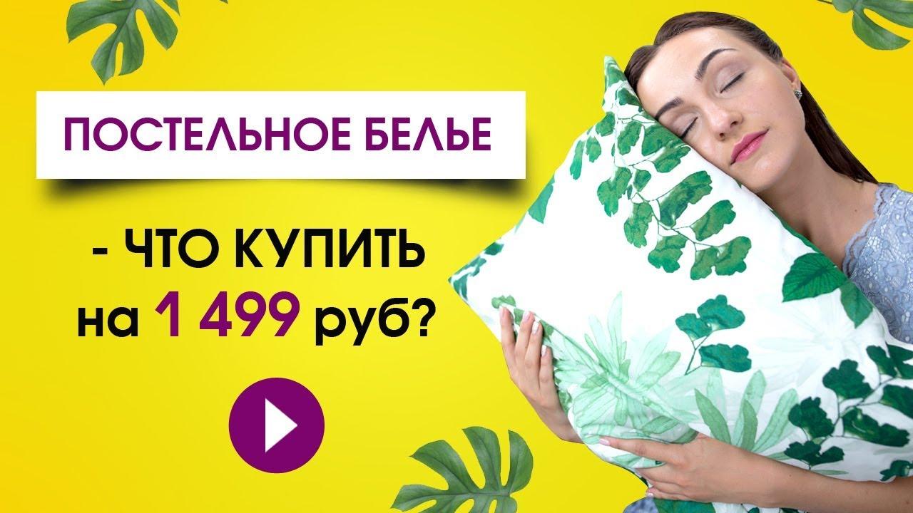 Купите настенные часы для детской в розничных магазинах alltime или с доставкой по москве и россии. Звоните +7 (800) 200-39-75.