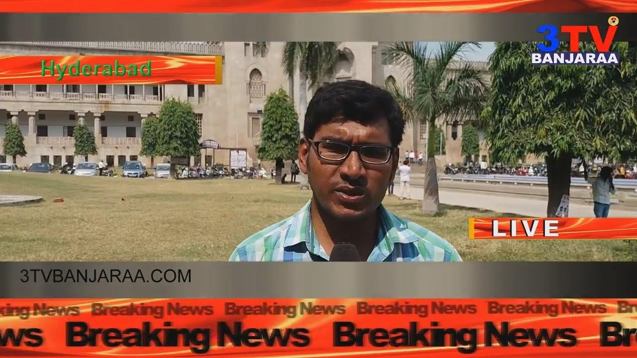 Live From Osmania University    Chalo Raj Bhavan Effect    Banjara Leaders  Areest    3TV BANJARAA