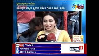 Karisma Kapoor wants to act in odia film - Etv News Odia