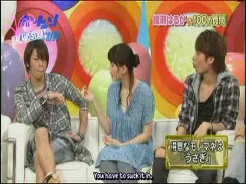 kamenashi kazuya and ayase haruka dating
