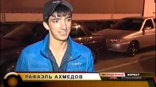 Ночной дрифт, БПАН и флешмоб автолюбителей