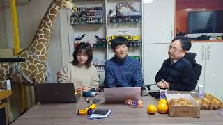[Live] LG 그램 17 2020 추첨 이벤트 가즈아♥ 오토기어 TMI는 덤 ㅎ