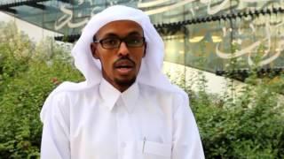 Sheikh / Qaari : Xasan Axmed Jaamac Oo Cod Macaan Ku Akhrinayaa Quraanka Kariimka ah