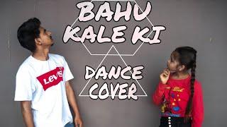 Bahu Kale Ki || Ajay Hooda Dance Cover Gajender Phogat & Anu Kadyan|New D J song 2018 || Mor Music