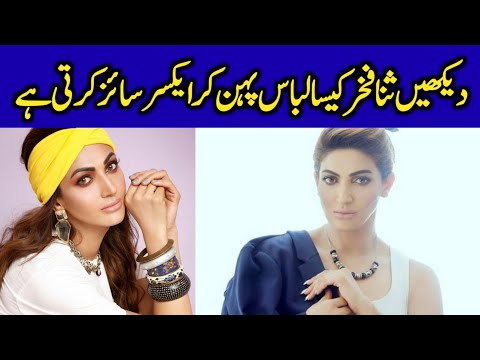 Sana Fakhar Workout At Gym With Her Fitness Coach | Celeb Tribe