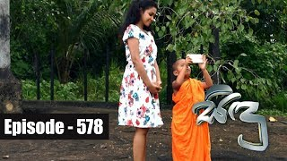 Sidu | Episode 578 24th October 2018 Thumbnail