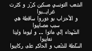 Klay Bbj & Hamzaoui Med Amine - Wa9tech [ Lyrics ] avec parole