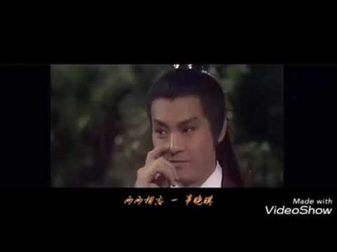 鄭少秋 chor lau heung 79