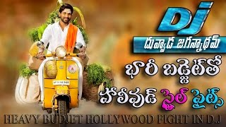Allu arjun,s || dj duvvada jagannadham movie latest news || heavy budjet hollywood fight in d j ||
