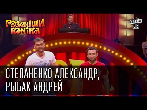 смотреть вечерний киев 2016