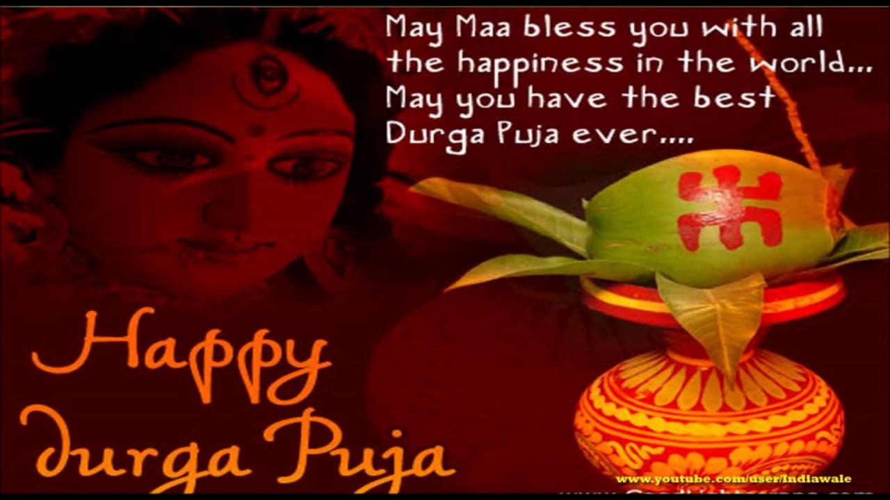 Latest happy durga puja sms wishes greetings in hindienglish latest happy durga puja sms wishes greetings in hindienglish kristyandbryce Images