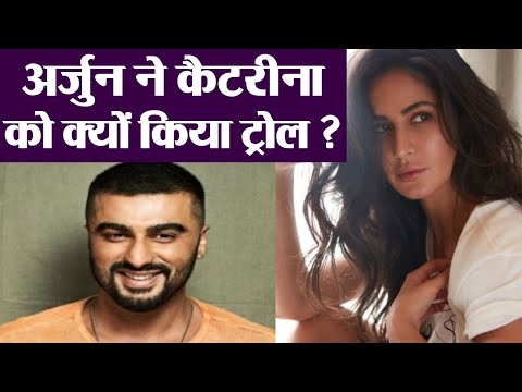 Katrina Kaif gets trolled on her latest post from Arjun Kapoor | FilmiBeat Mp3