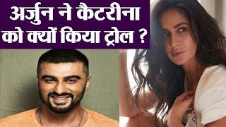 Katrina Kaif gets trolled on her latest post from Arjun Kapoor   FilmiBeat