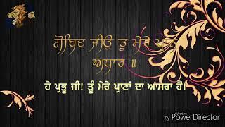 Gobind jio tu mere pran adhaar shabad with lyrics