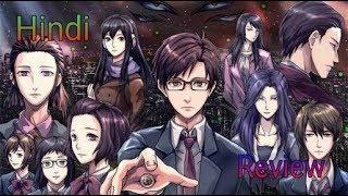 Parasyte the maxim    review in hindi    ek zabardast anime