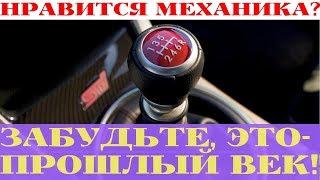 Почему вы проиграете автомату или как Subaru WRX на механике разогнать?