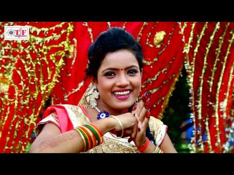 Chadhhal Navami || चढल नवमी || Sona Singh || New Bhakti Song || Team Films