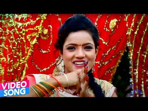 Chadhhal Navami || चढल नवमी || Sona Singh || New Bhakti Song || Team Films
