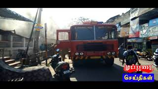 muppadai tv news (4-9-2018) ariyankuppam immaculate school fire
