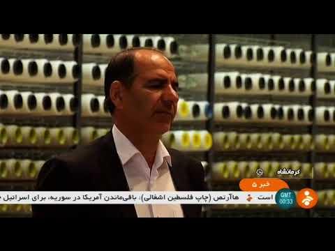 Iran Farsh Zagro co. Machine made Rugs manufacturer, Kermanshah توليدكننده فرش ماشيني كرمانشاه