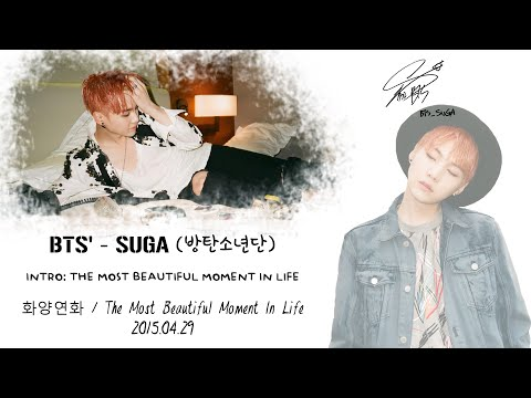 Клип BTS - Intro : The Most Beautiful Moment In Life