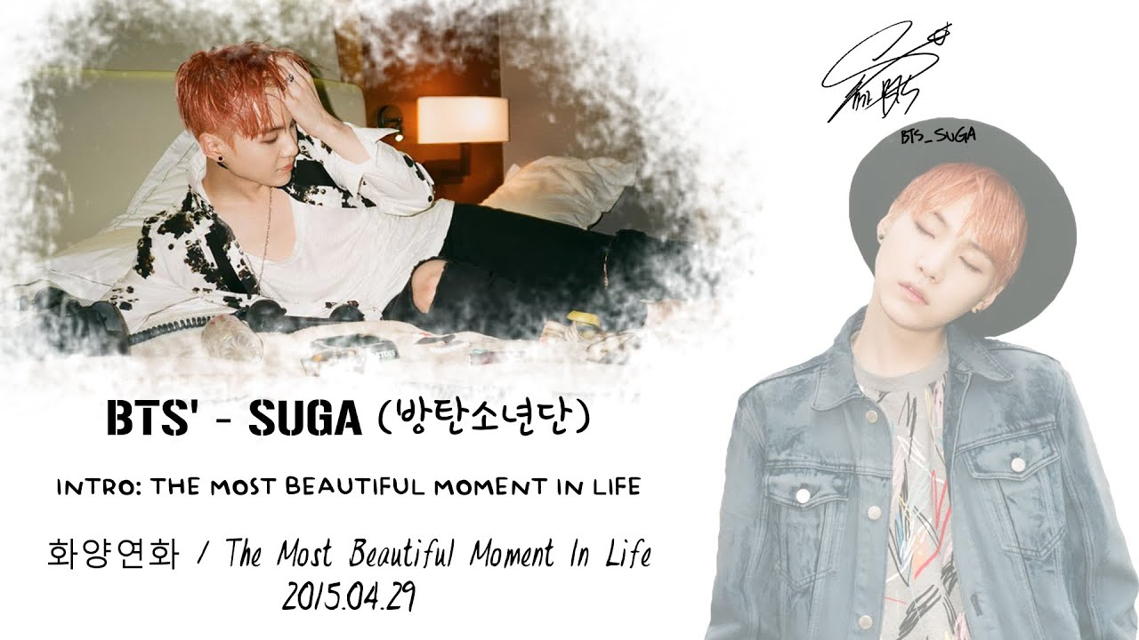 BTS (방탄소년단) - INTRO : The Most Beautiful Moment In Life Pt 1 화양연화 [Lyrics  Han|Rom|Eng]