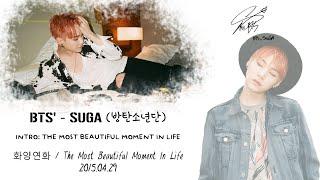 bts 방탄소년단 intro the most beautiful moment in life pt1 화양연화 lyrics hanromeng