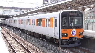 東武東上線50000系(51006F)SKE48松村香織さん卒業記念のヘッドマーク...