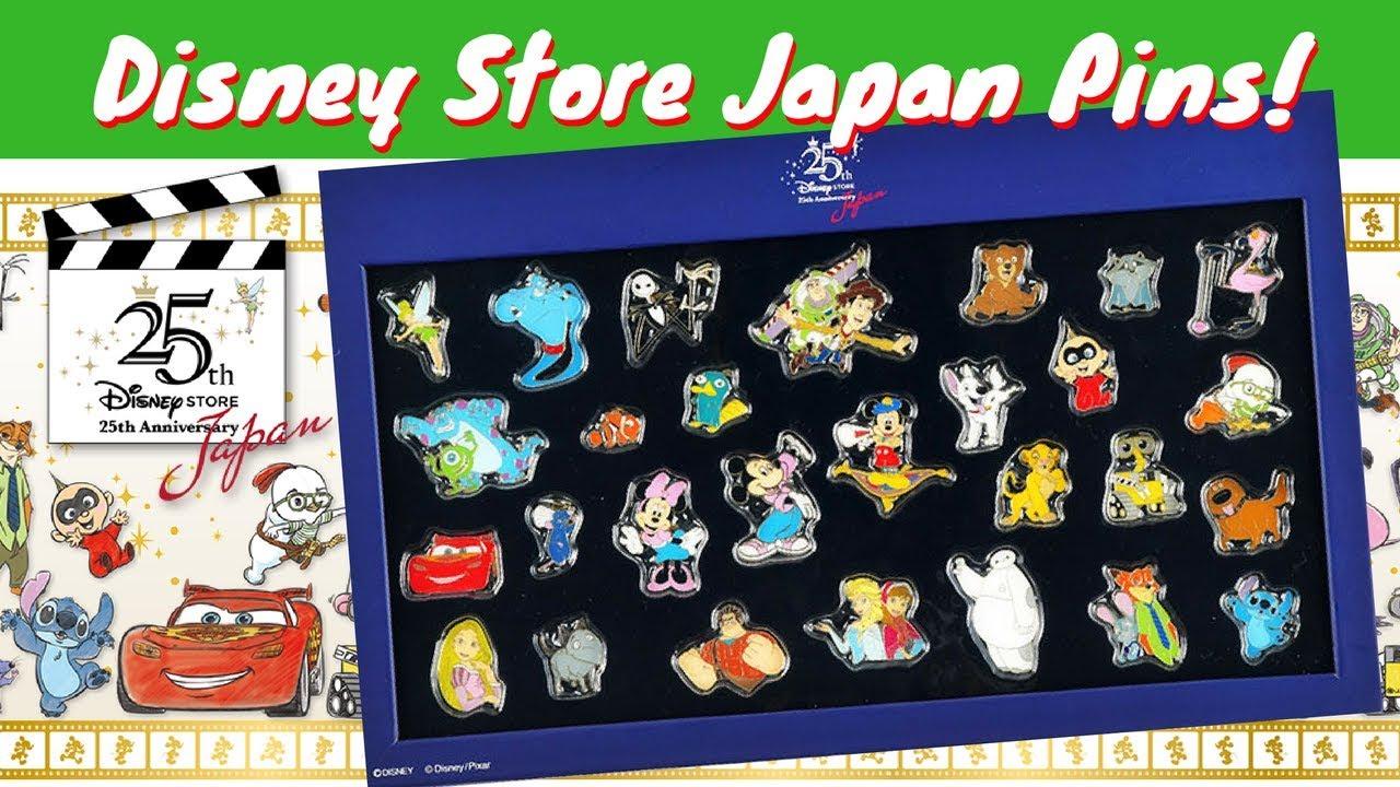 Disney Store Japan 25th Anniversary Boxed Pin Set!