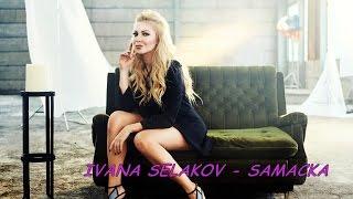 Смотреть клип Ivana Selakov - Samacka