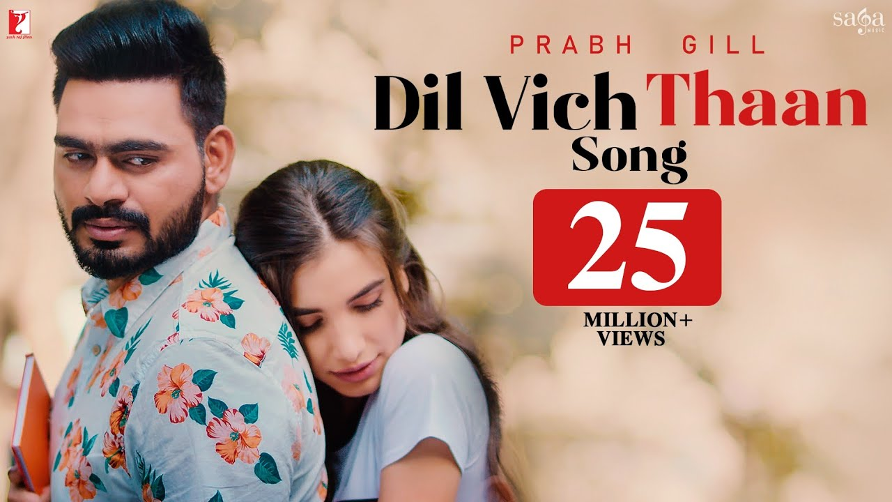 Dil Vich Thaan Prabh Gill New Punjabi Song 2020 Official Music Video Youtube
