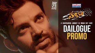 Hawaa Movie Dialogue Promo | Chaitanya Madadi | Divi Prasanna | Mahesh Reddy | Madhura Audio