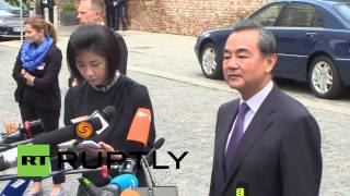 Austria: Iran nuclear agreement 'cannot be delayed' - Wang Yi