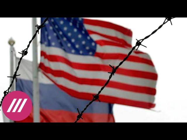 «Все окружение Путина»: кто вошел в санкционный список конгресса США и что это значит для России