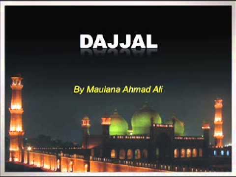Maulana Ahmed Ali - Dajjal