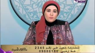 نادية عمارة: لا طاعة للزوج فى عدم رعاية الأم المريضة.. فيديو