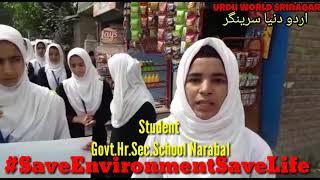 #SaveEnvironmentSaveLife|| kashmiri girl STUDENT