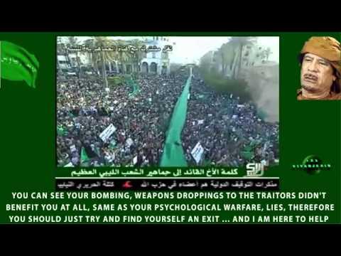 Protest in Libya 2011 TRIPOLI - GADDAFI SPEECH II [1th July 2011.]