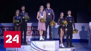 Невероятный триумф в Граце: российские фигуристы завоевали 10 медалей из 12 возможных на Чемпионат…