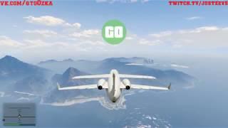 GTA Online. Ежедневные задания - Взять урок в лётной школе.