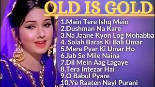OLD IS GOLD  Old Hindi Songs   Hindi Purane Gane   Lata, Rafi & Kishore Kumar   goldengeet
